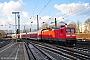 """AEG 21490 - DB Regio """"112 153"""" 28.02.2016 - Hamburg, HauptbahnhofDieter Römhild"""