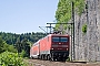 "AEG 21507 - DB Regio ""112 161-5"" 30.04.2007 - EnnepetalIngmar Weidig"