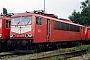 "LEW 16332 - DB Cargo ""155 072-2"" 07.08.1999 - Leipzig-Engelsdorf, BetriebswerkOliver Wadewitz"
