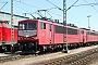 """LEW 18203 - DB Cargo """"155 218-1"""" 28.07.2002 - Mannheim, BetriebswerkErnst Lauer"""