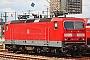 "LEW 18966 - DB Regio ""143 217-8"" 25.07.2009 - Dresden, HauptbahnhofSven Hohlfeld"
