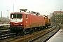 """LEW 20463 - DR """"112 005-4"""" __.__.1993 - Berlin, OstbahnhofManfred Uy"""