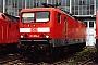 """LEW 20463 - DB R&T """"112 005-4"""" 22.07.1999 - Cottbus, BetriebswerkOliver Wadewitz"""